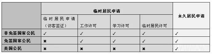 微信图片_20181128110438.jpg
